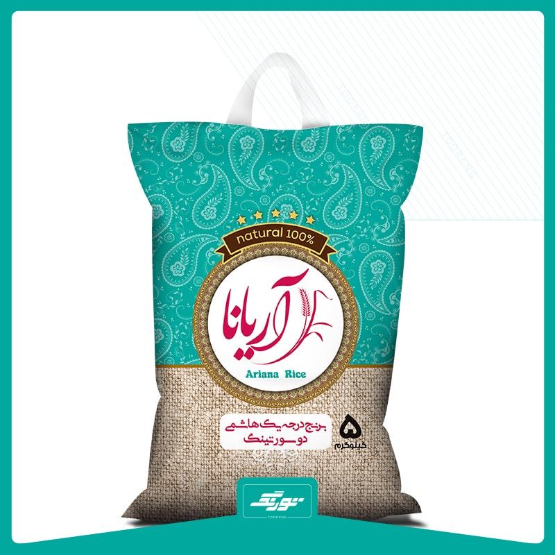 کیسه برنج آریانا