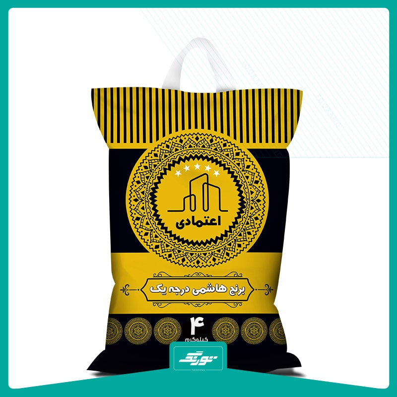 کیسه برنج اعتمادی