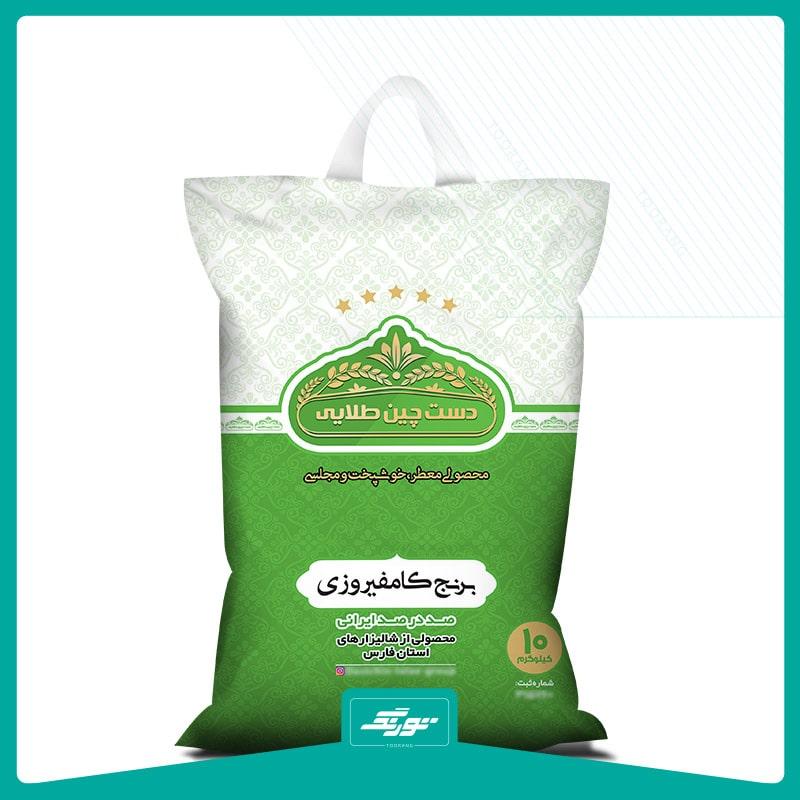 کیسه برنج کامفیروزی