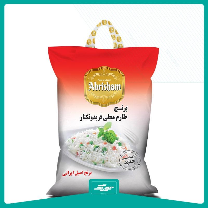 کیسه برنج ابریشم