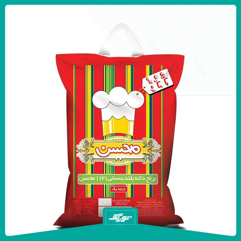 کیسه برنج محسن
