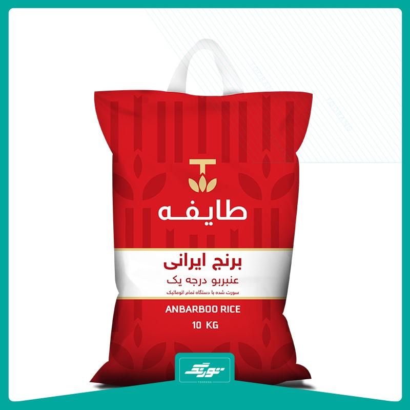 کیسه برنج طایفه