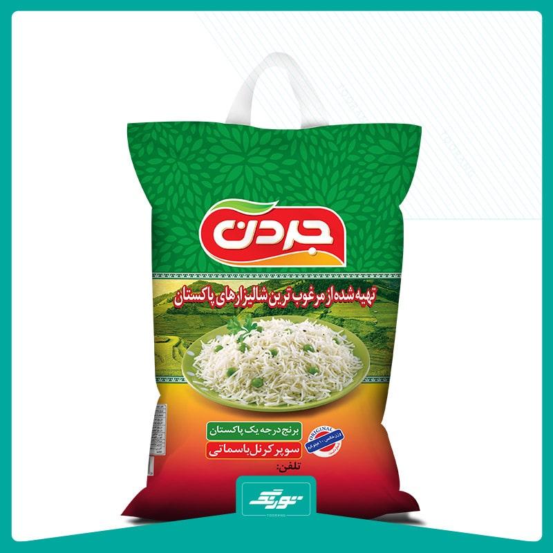 کیسه برنج جردن