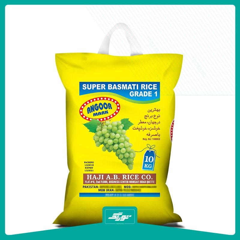 کیسه برنج انگور