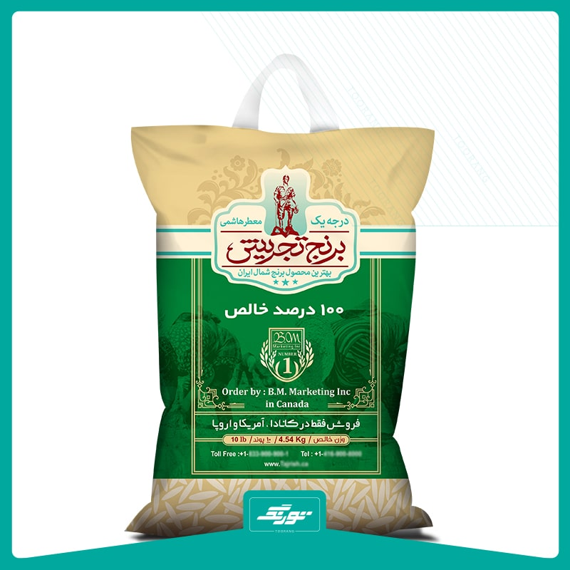 کیسه برنج تجریش