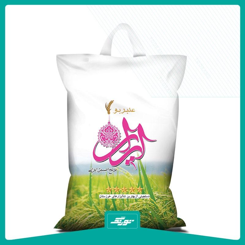 کیسه برنج عنبربو