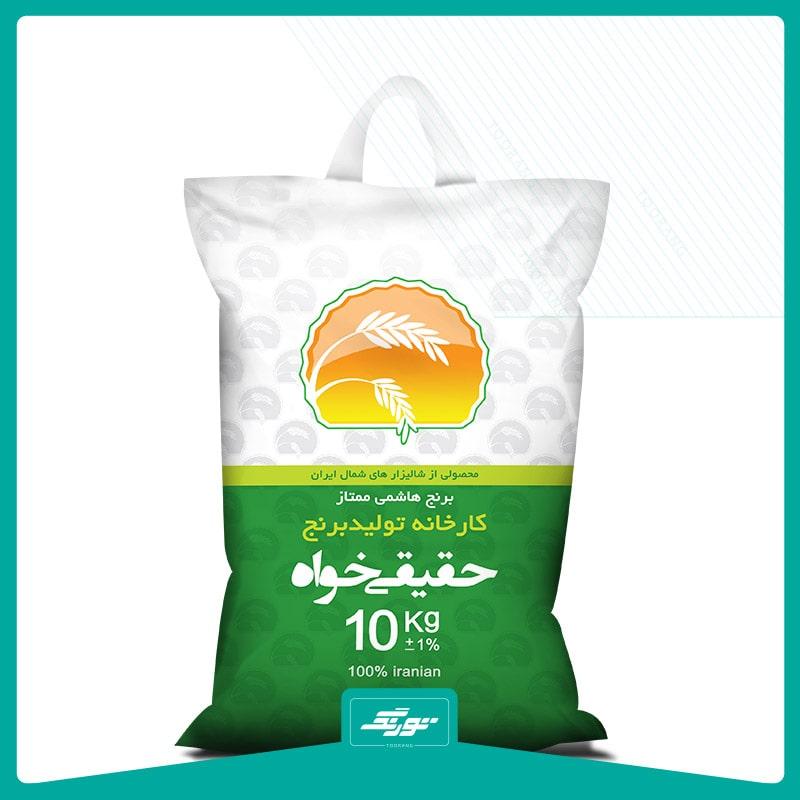 کیسه برنج حقیقی خواه