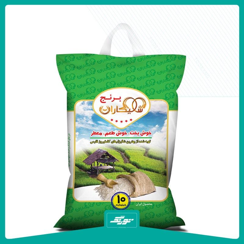 کیسه برنج شالیکاران