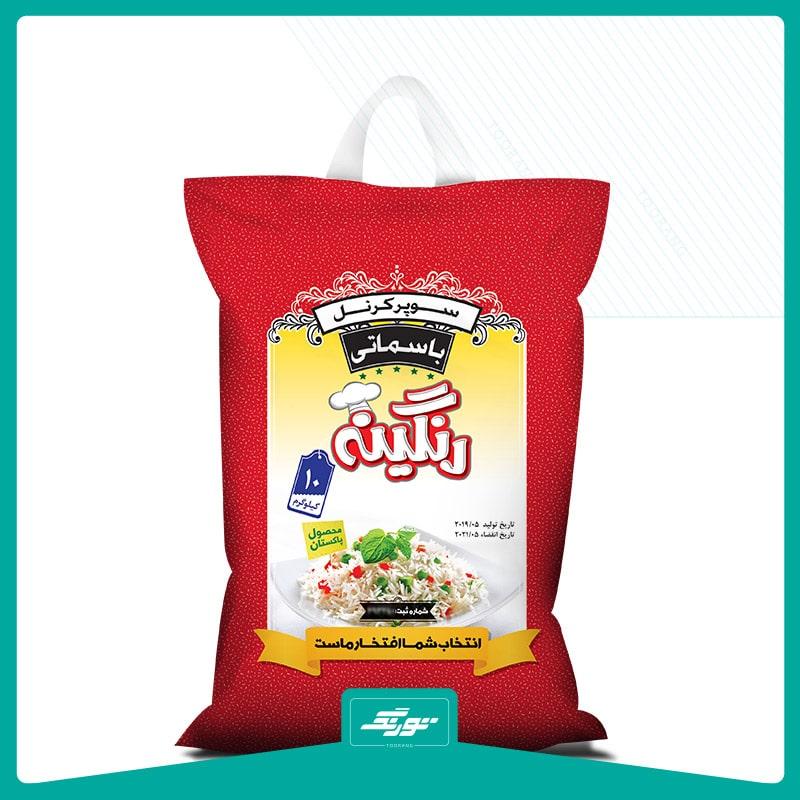 کیسه برنج رنگینه