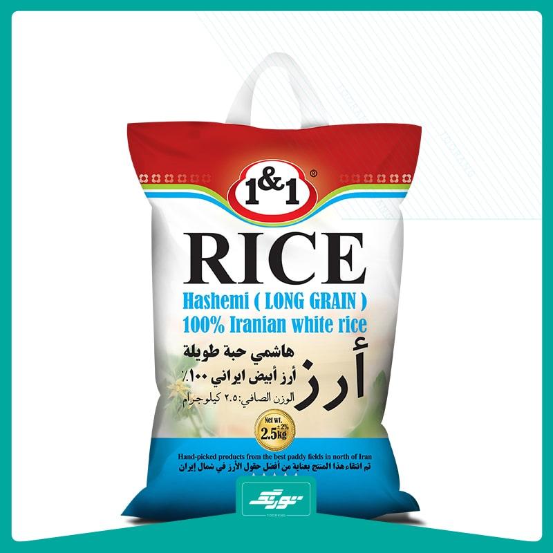 کیسه برنج أرز
