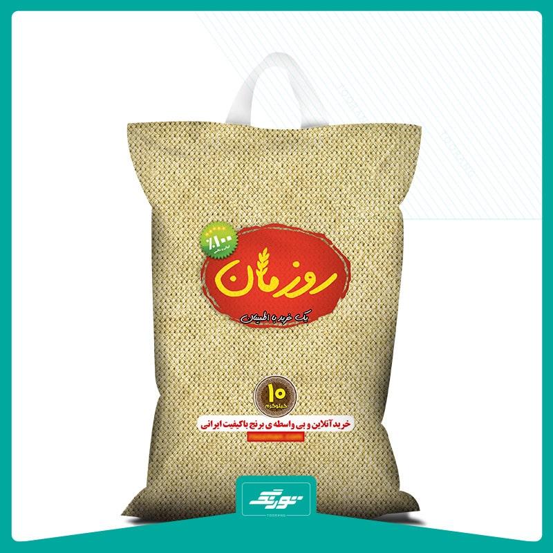 کیسه برنج روزمان