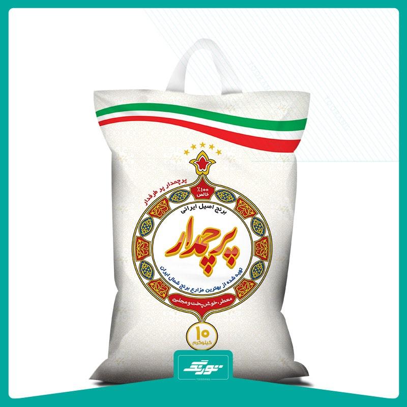 کیسه برنج پرچمدار