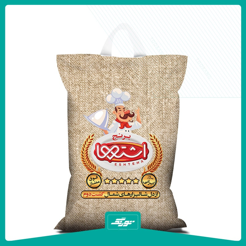کیسه برنج اشتها