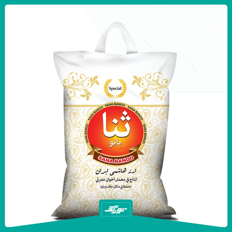 کیسه برنج ثنا بانو