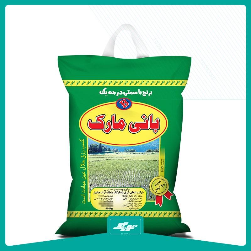 کیسه برنج بانی مارک