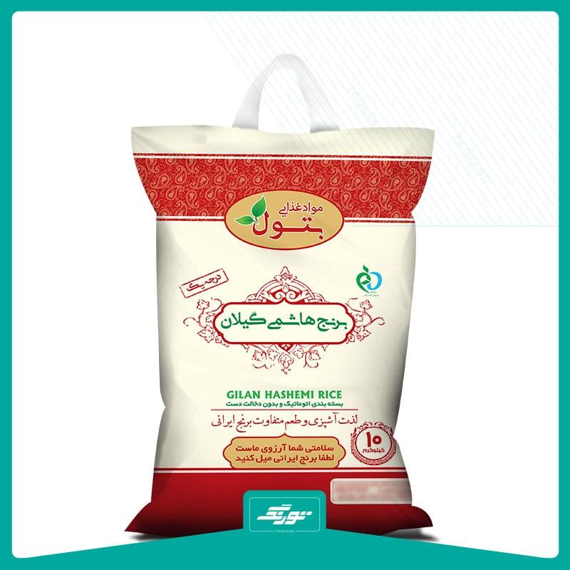 کیسه برنج بتول