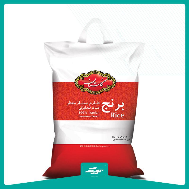 کیسه برنج گلستان