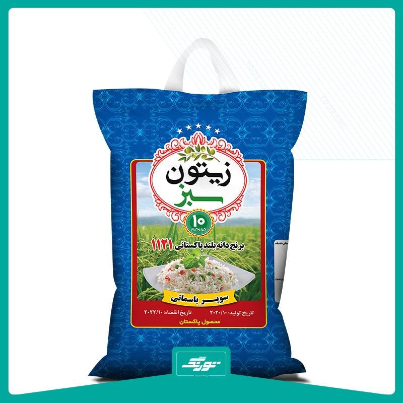 کیسه برنج زیتون سبز