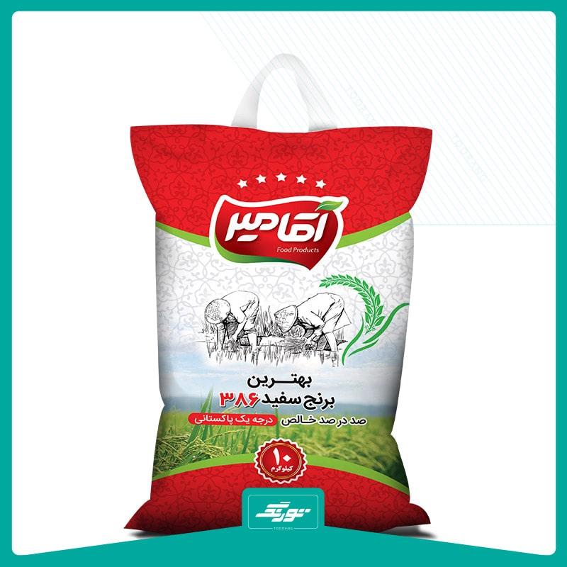 کیسه برنج آقامیر