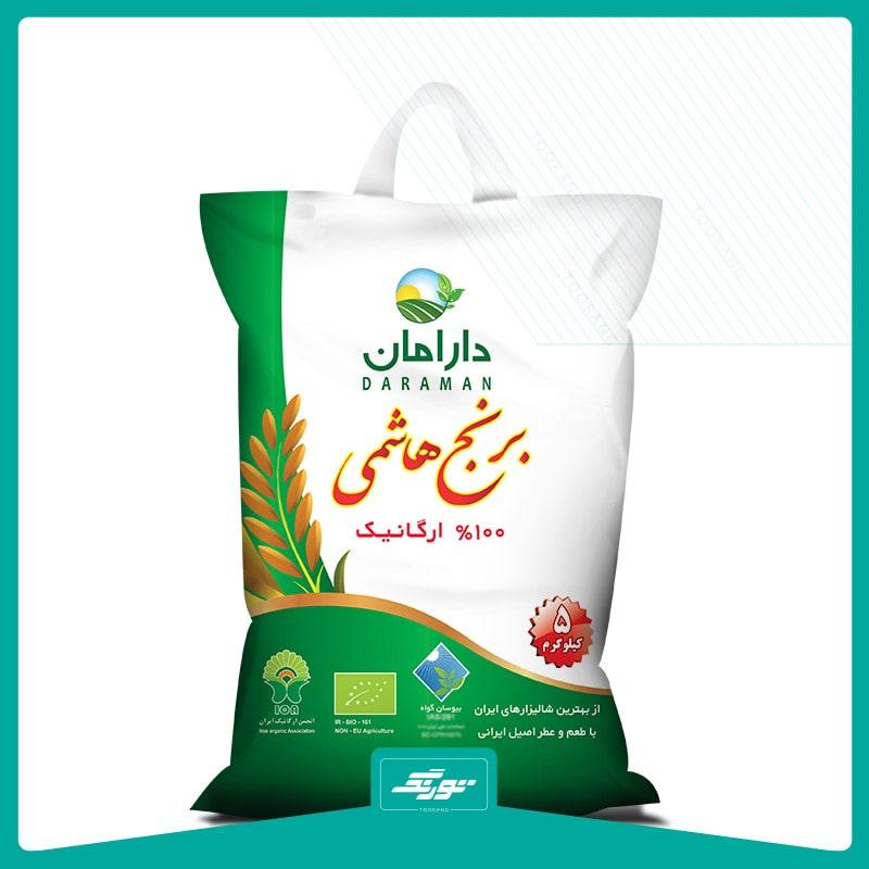 کیسه برنج دارامان