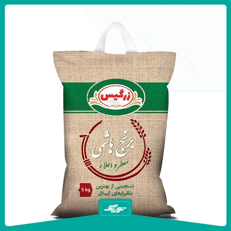 کیسه برنج زرگیس