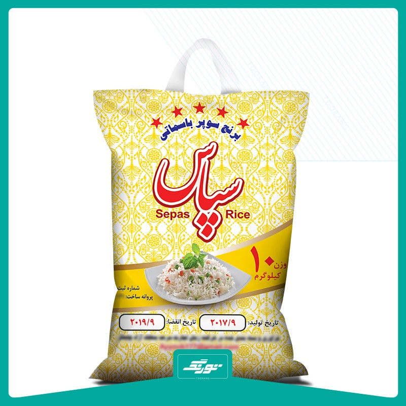 کیسه برنج سپاس