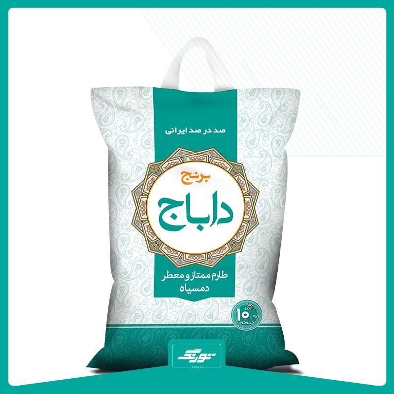 کیسه برنج داباج