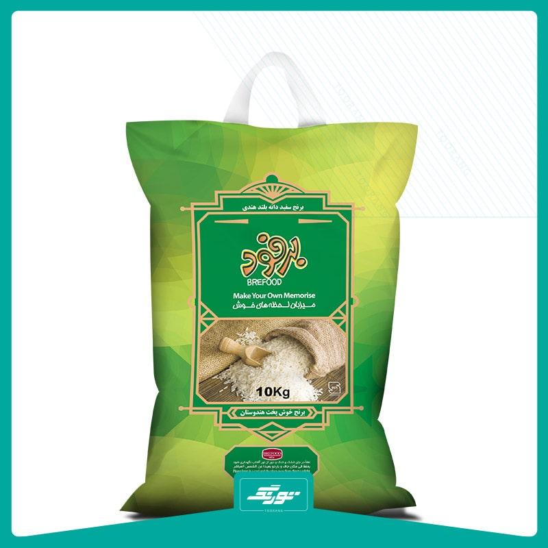 کیسه برنج برفود