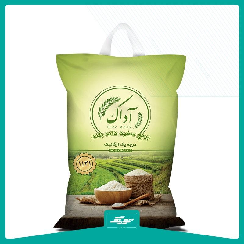 کیسه برنج آداک