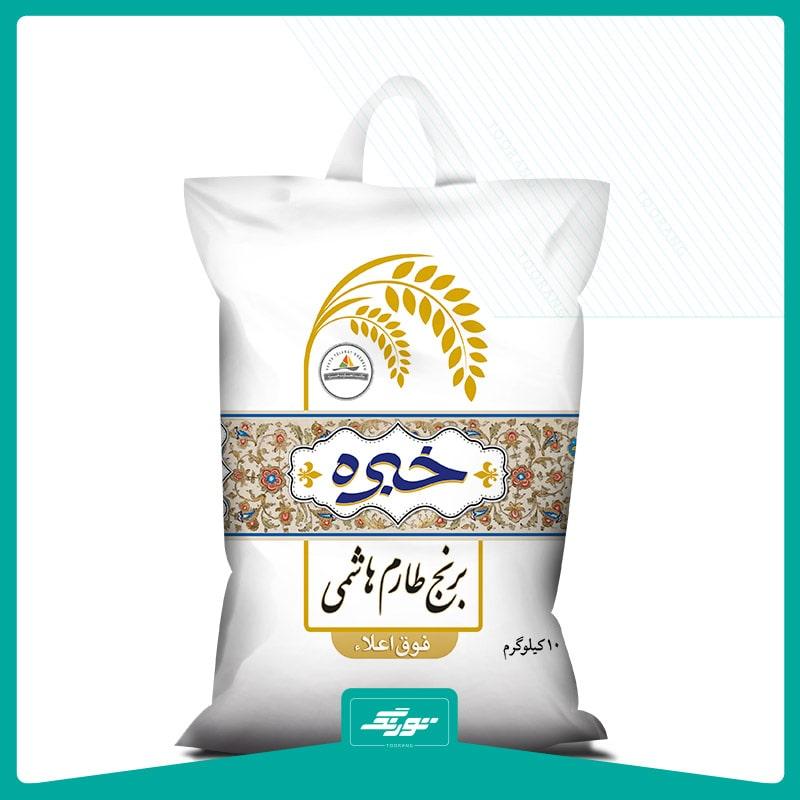 کیسه برنج خبره