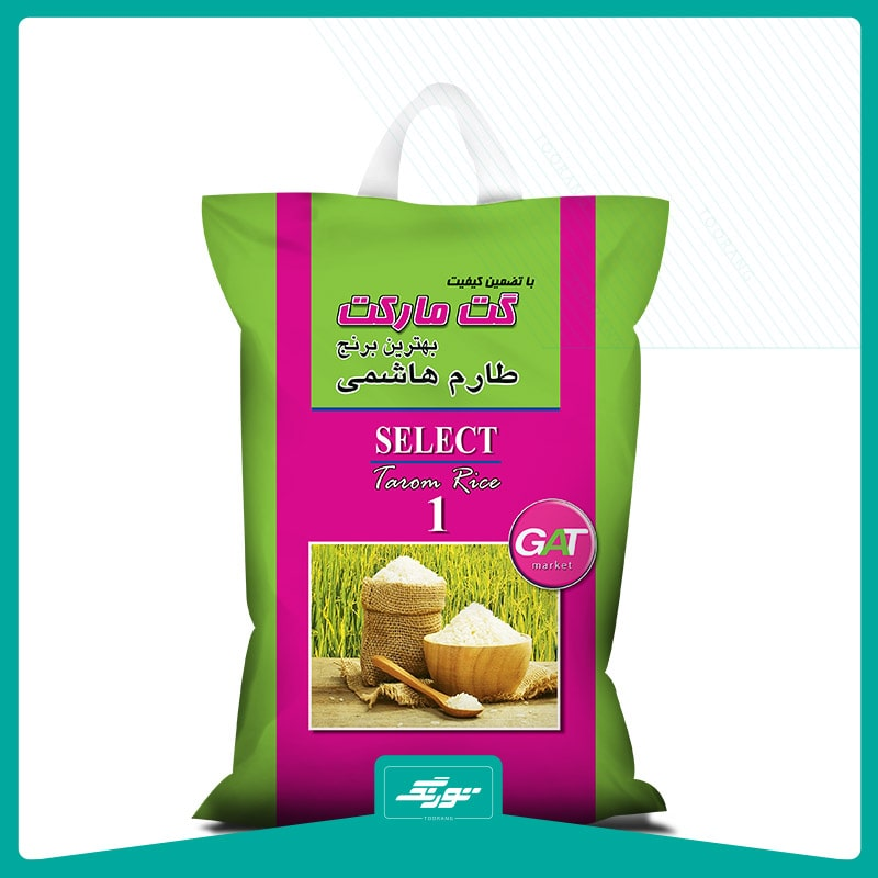 کیسه برنج گت مارکت