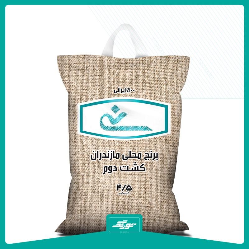 کیسه برنج نی