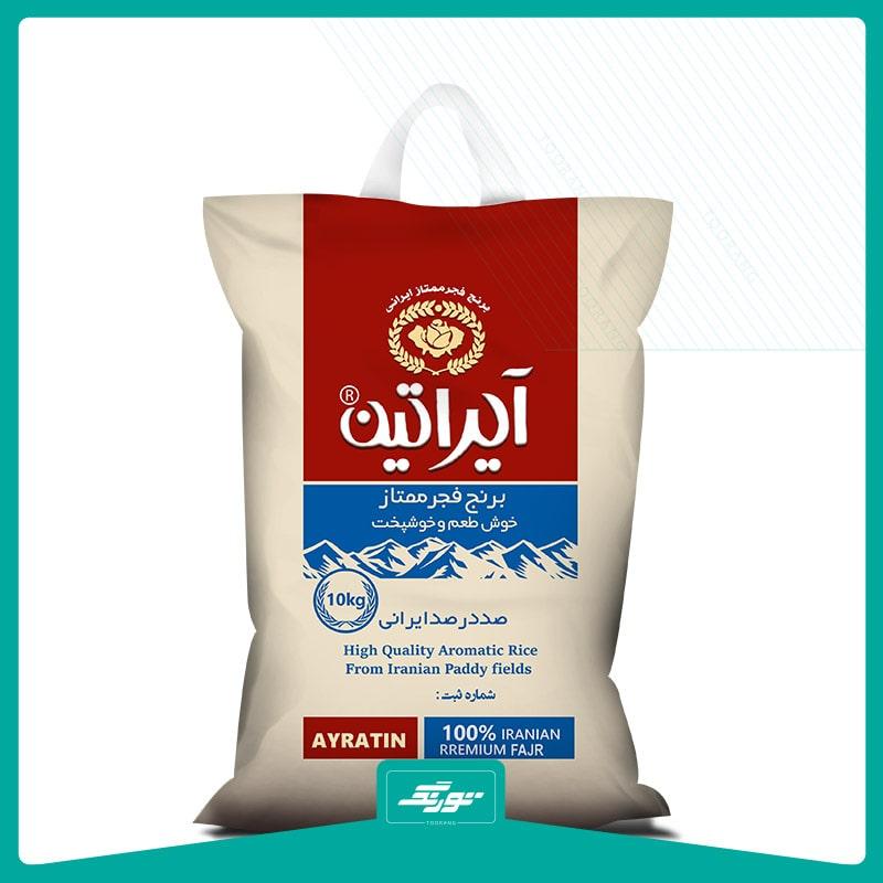 کیسه برنج آیراتین