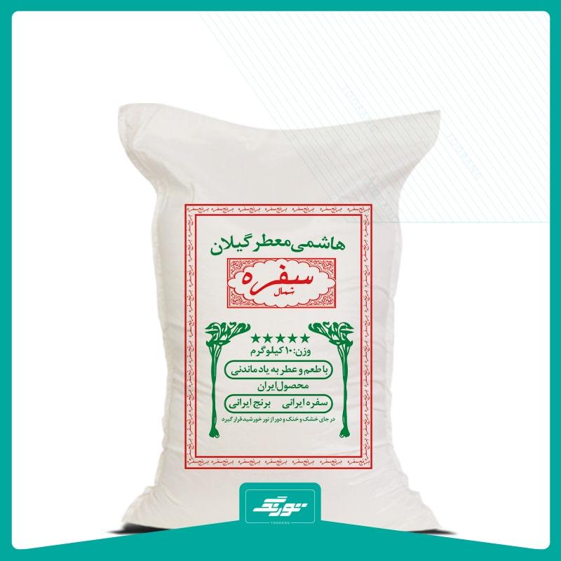 کیسه برنج متقال سفره