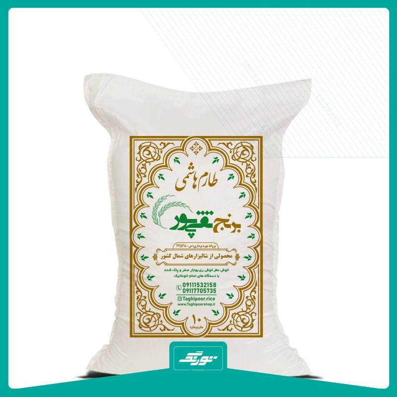 کیسه برنج متقال تقی پور