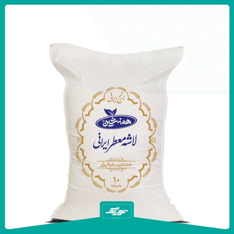 کیسه برنج متقال همنشین