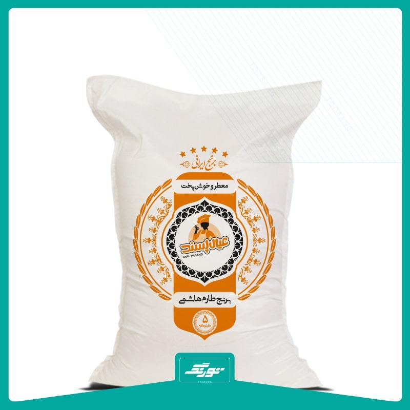 کیسه برنج متقال عیال پسند