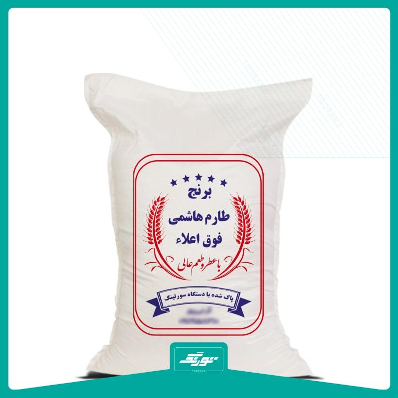 کیسه برنج متقال طارم هاشمی فوق اعلاء