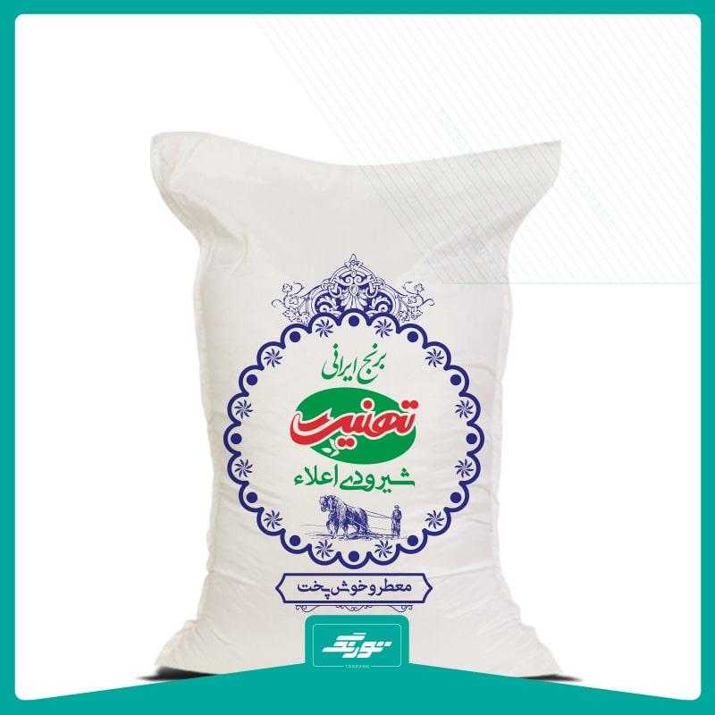 کیسه برنج متقال تهنیت