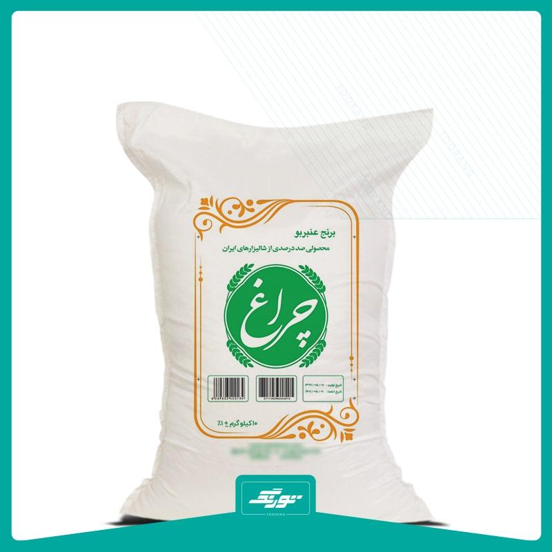 کیسه برنج متقال چراغ