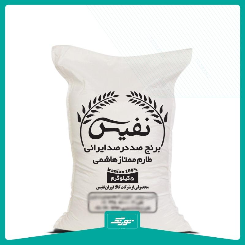 کیسه برنج متقال نفیس