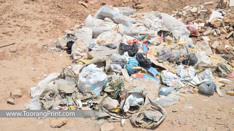 زباله غیر قابل بازیافت
