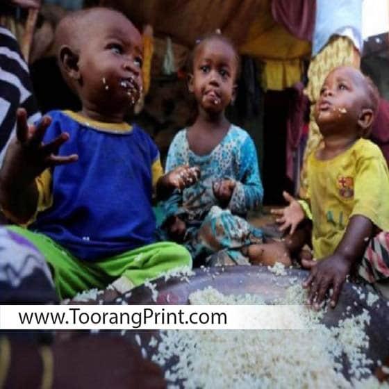 برنج در آفریقا تولید کیسه برنج