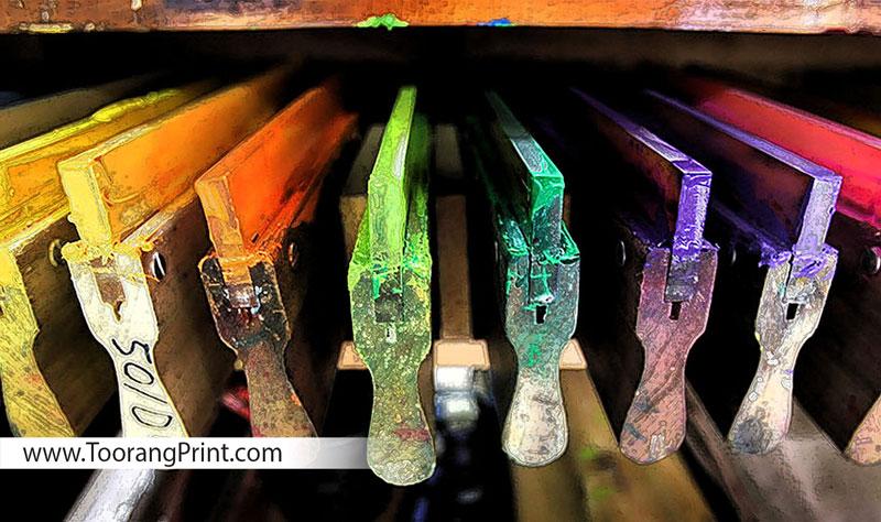 چاپ تمام رنگی