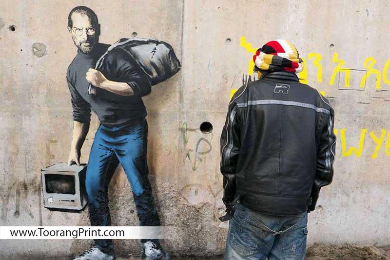 نقاشی های گرافیتی