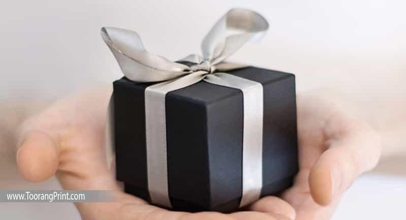 هدیه خاص