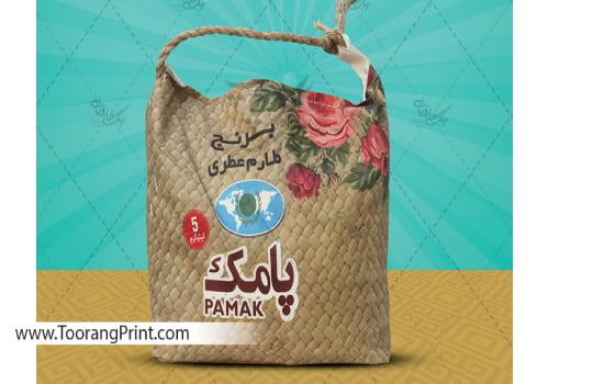 طراحی کیسه برنج