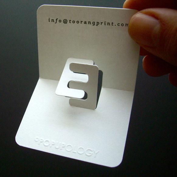 کارت ویزیت سه بعدی
