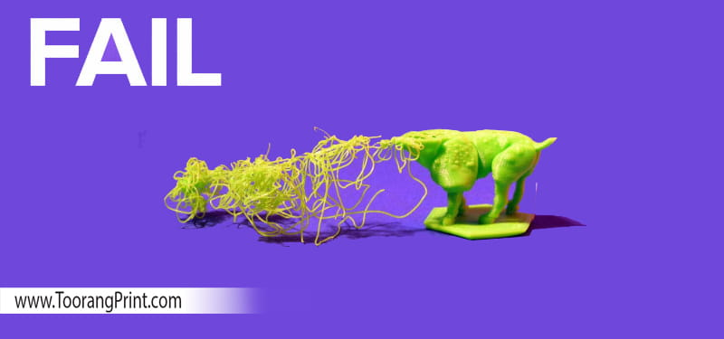 مشکلات چاپ سه بعدی