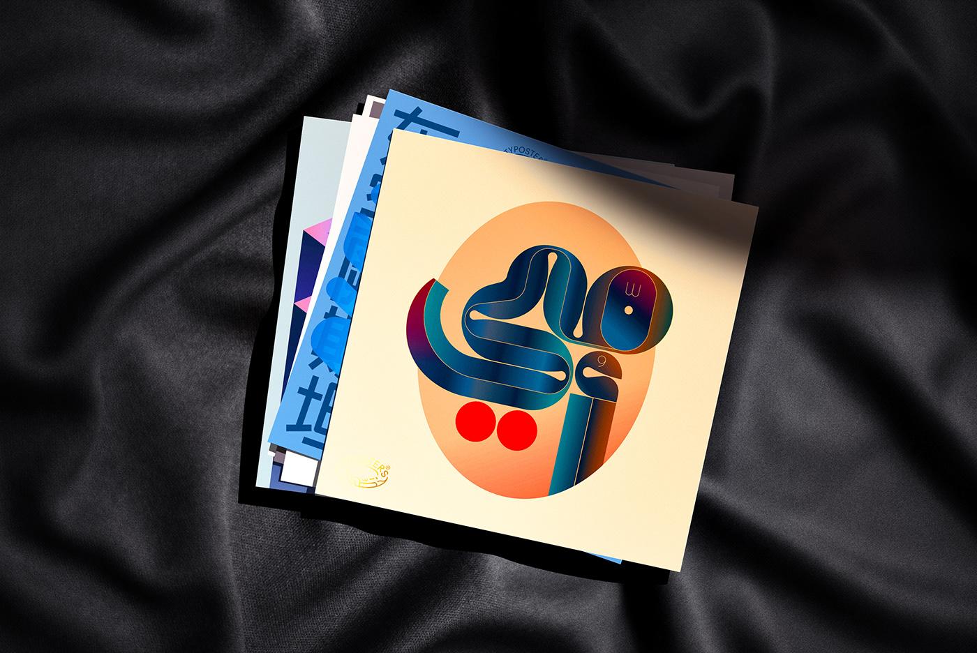تایپوگرافی هنری، طراحی گرافیک فرانسه